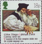 The Welsh Bible 1588-1988 18p Stamp (1988) Revd William Morgan (Bible translator, 1588)
