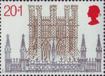 Christmas. 800th Anniversary of Ely Cathedral 21p Stamp (1989) Octagon Tower