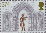 Christmas. 800th Anniversary of Ely Cathedral 38p Stamp (1989) Triple Arch from West Front