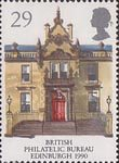 Europa and 'Glasgow 1990 European City of Culture' 29p Stamp (1990) British Philatelic Bureau, Edinburgh