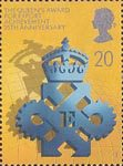 The Queens Award for Export and Technology 20p Stamp (1990) Export Achievement Award
