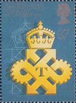 The Queens Award for Export and Technology 20p Stamp (1990) Technological Achievement Award