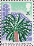 150th Anniversary of Kew Gardens 20p Stamp (1990) Cycad and Sir Jospeh banks Building