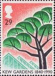 150th Anniversary of Kew Gardens 29p Stamp (1990) Stone Pine and princess of Wales Conservatory