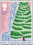 150th Anniversary of Kew Gardens 37p Stamp (1990) Cedar Tree and Pagoda