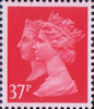 Penny Black Anniversary Stamps 1840 - 1990 37p Stamp (1990) Rosine