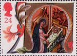 Christmas 24p Stamp (1991) Mary and Baby Jesus in Stable