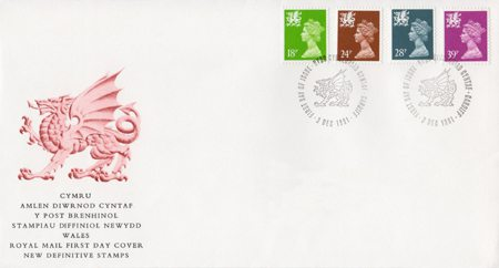 1991 Definitive First Day Cover from Collect GB Stamps