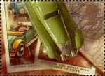 Greetings - Memories 1st Stamp (1992) Model Car and Cigarette Cards