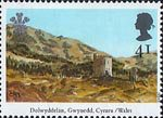 25th Anniversary of Investiture of the Prince of Wales 41p Stamp (1994) Dolwyddelan, Gwynedd, Wales