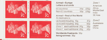GB Booklets from Collect GB Stamps