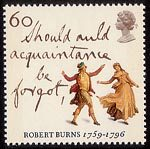 Robert Burns - The Immortal Memory 60p Stamp (1996) 'Auld Lang Syne' and Highland Dancers