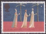 Christmas 1996 2nd Stamp (1996) The Three Kings