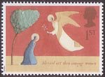 Christmas 1996 1st Stamp (1996) The Annunciation