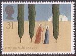 Christmas 1996 31p Stamp (1996) The Journey to Bethlehem