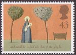 Christmas 1996 43p Stamp (1996) The Nativity