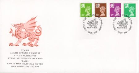 1996 Regional First Day Cover from Collect GB Stamps