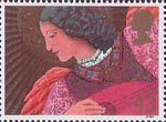 Christmas 1998 43p Stamp (1998) Angel playing Lute