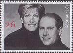 Royal Wedding 26p Stamp (1999) Prince Edward and Miss Sophie Rhys-Jones (from photos by John Swannell)