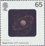 Centenary of Nobel Prizes 65p Stamp (2001) Hologram of Boron Molecule (Physics)