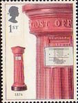 150th Anniversary of the First Pillar Box 1st Stamp (2002) Horizontal Aperture Box, 1874