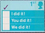 'Occasions' Greetings Stamps 1st Stamp (2003) 'I did it!, You did it!, We did it!'