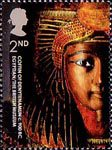 250th Anniversary of the British Museum 2nd Stamp (2003) Coffin of Denytenamun, Egyptian, c. 900BC