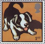 Farm Animals 1st Stamp (2005) Border Collie Dog