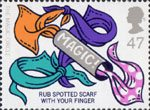 Centenary of the Magic Circle 47p Stamp (2005) Knotted Scarf Trick