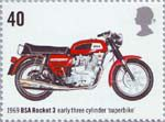 British Motorcycles 40p Stamp (2005) BSA Rocket 3, Early Three Cylinder 'Superbike' (1969)