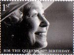 Her Majesty The Queen's 80th Birthday 1st Stamp (2006) 2001