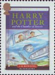 Harry Potter 1st Stamp (2007) Harry Potter and the Chamber of Secrets