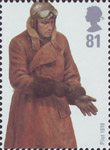 RAF Uniforms 81p Stamp (2008) Pilot 1918