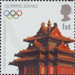 Olympics Handover 1st Stamp (2008) Corner Tower, Forbidden City, Beijing