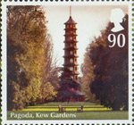 Endangered Plants and 250th Anniversary of Kew Gardens 81p Stamp (2009) Pagoda, Kew Gardens