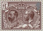 Accession of King George V £1 Stamp (2010) Accession of King George V