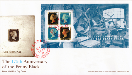 2015 Definitive First Day Cover from Collect GB Stamps