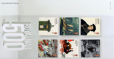 Royal Mail 500 (2016)