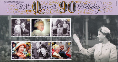 HM The Queen's 90th Birthday (2016)