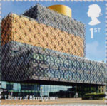 Landmark Buildings 1st Stamp (2017) Library of Birmingham