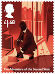 Sherlock  £1.68 Stamp (2020) The Adventure of the Second Stain