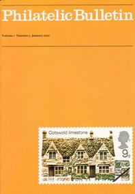British Philatelic Bulletin Volume 7 Issue 5