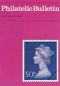 British Philatelic Bulletin Volume 7 Issue 12
