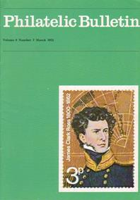 British Philatelic Bulletin Volume 9 Issue 7