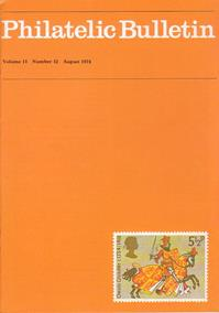 British Philatelic Bulletin Volume 11 Issue 12