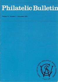 British Philatelic Bulletin Volume 12 Issue 1