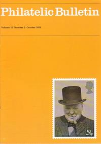 British Philatelic Bulletin Volume 12 Issue 2