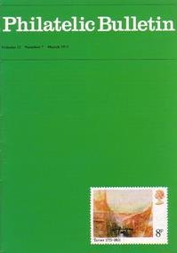 British Philatelic Bulletin Volume 12 Issue 7
