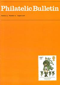 British Philatelic Bulletin Volume 13 Issue 12