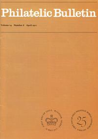 British Philatelic Bulletin Volume 14 Issue 8